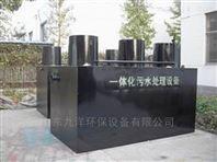 50吨每天一体化屠宰厂污水处理设备安全测试