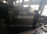 50吨60吨一体化屠宰厂污水处理设备运行流程