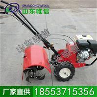 犁田机,农用耕整机械