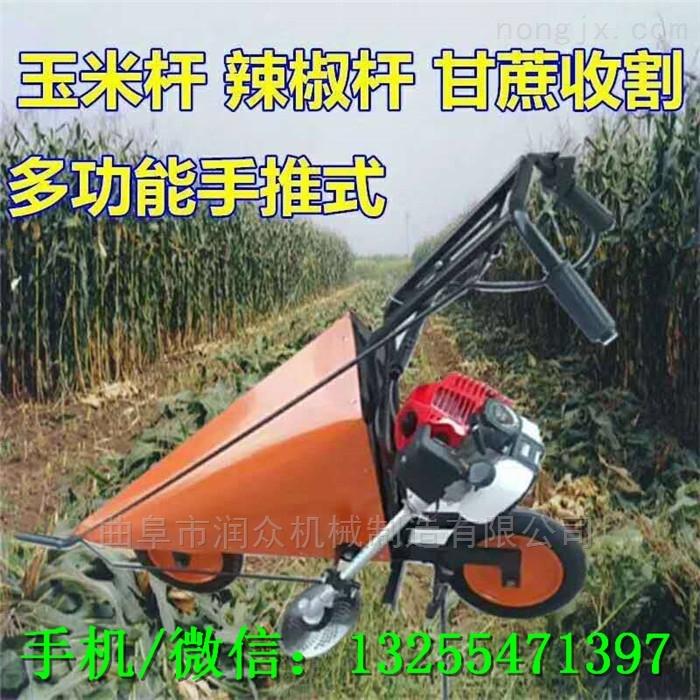 農用柴油一體割曬機 小型韭菜收割機價格
