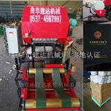 玉米秸秆打捆机多少钱一台青贮打包机供应商