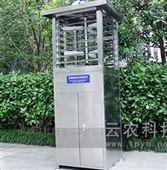 浙江托普云农远程监测虫情测报灯
