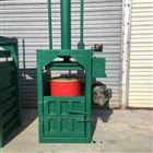 JX-DB双油缸塑料瓶打包机 液压海绵挤包机