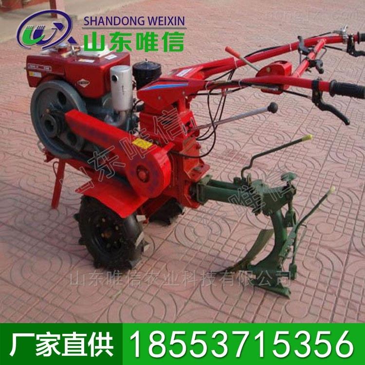 3TG-4田园管理机(直链),农用耕整机械