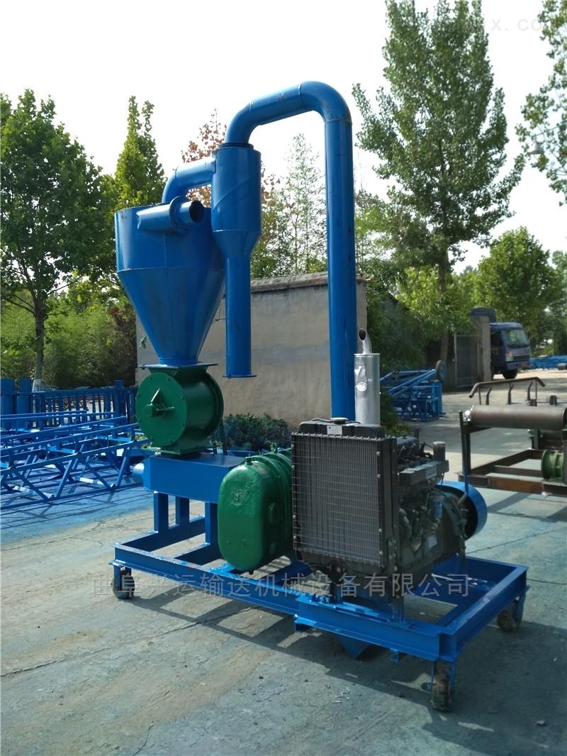 粮食气力输送机 风送式软管吸粮机Lj7