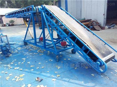 爬坡皮带输送机专业定做皮带传送机厂家