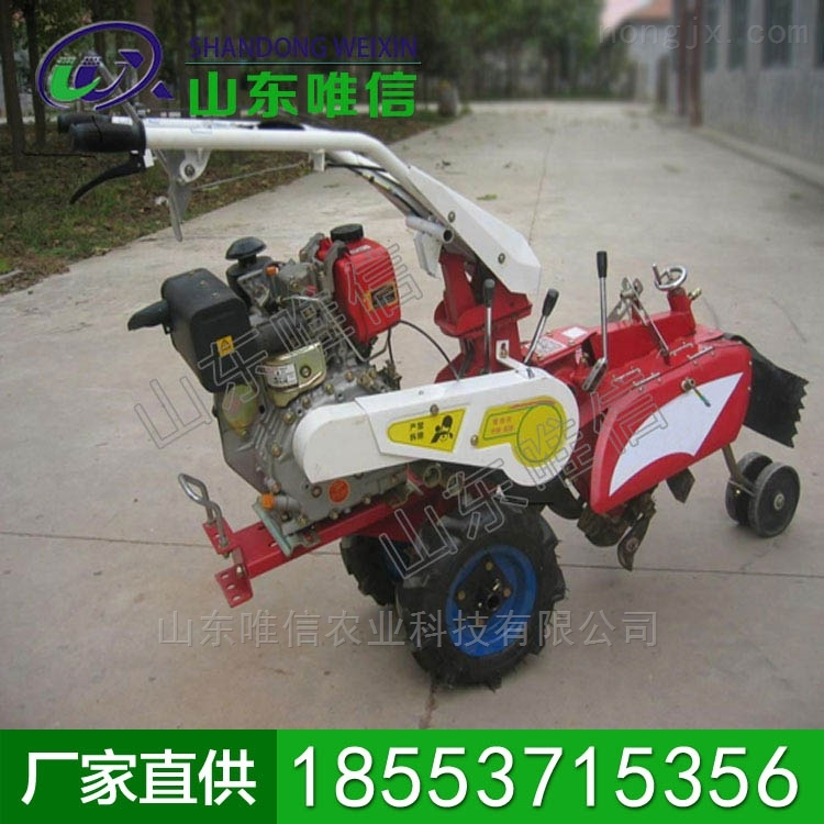 3TG-4田园管理机,农用耕整机械