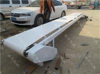 波纹挡边PVC输送机 生产销售安装一体皮带机