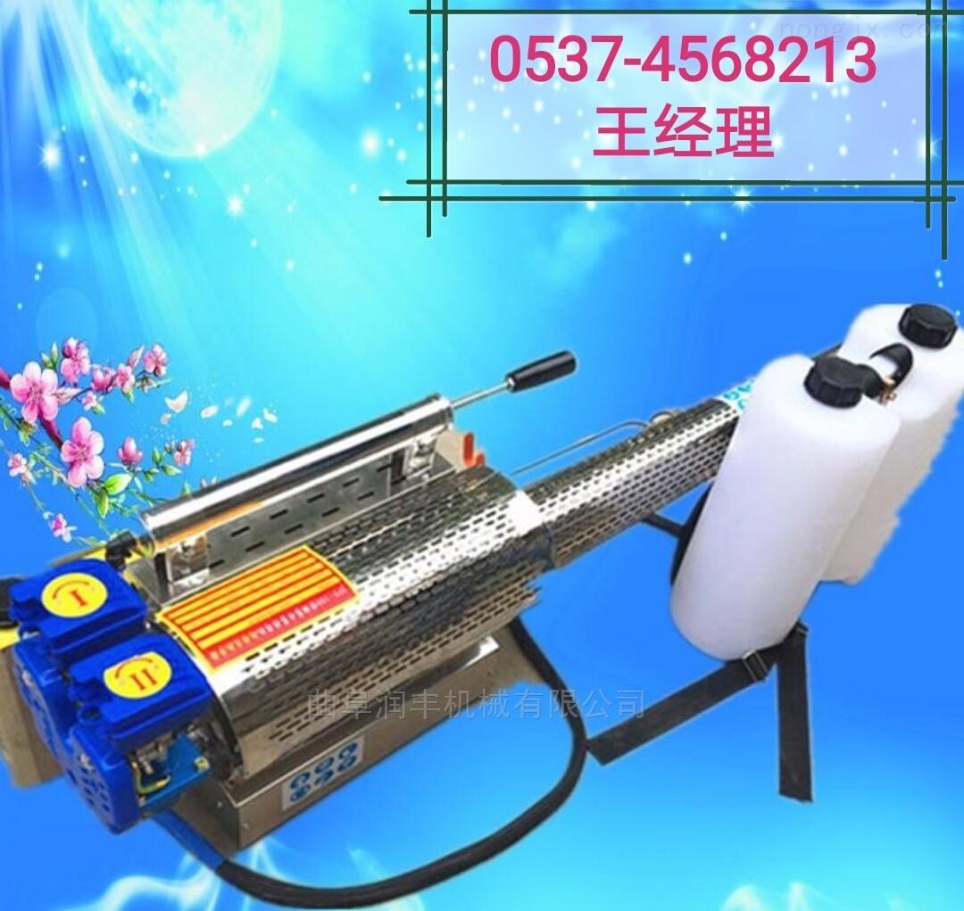 RF-MWJ-新一代弥雾机 杀虫专用烟雾机