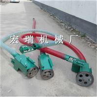 车载式抽粮机 软管绞龙吸粮机