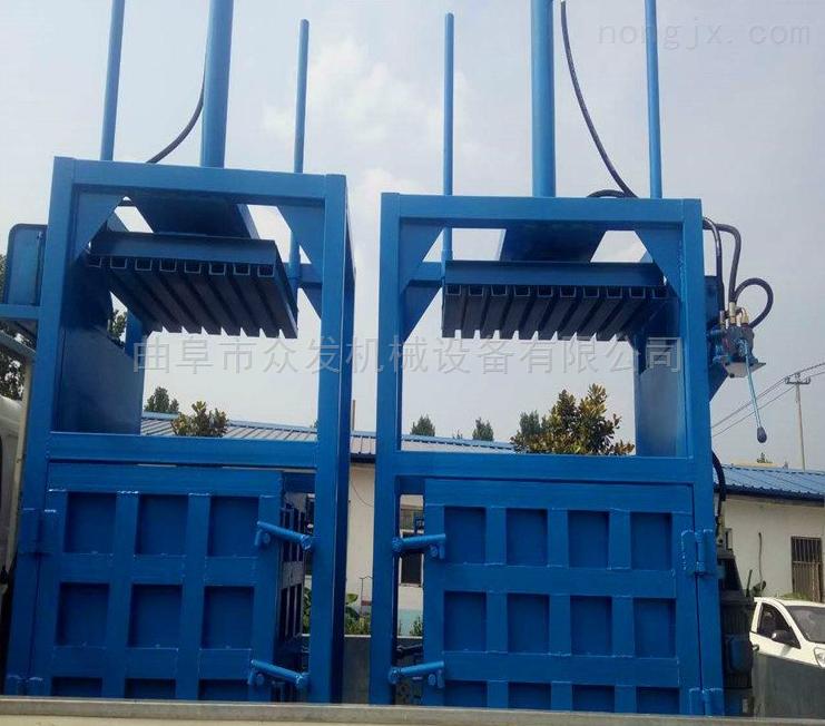 邢台液压大型打包机 供应草料压块机