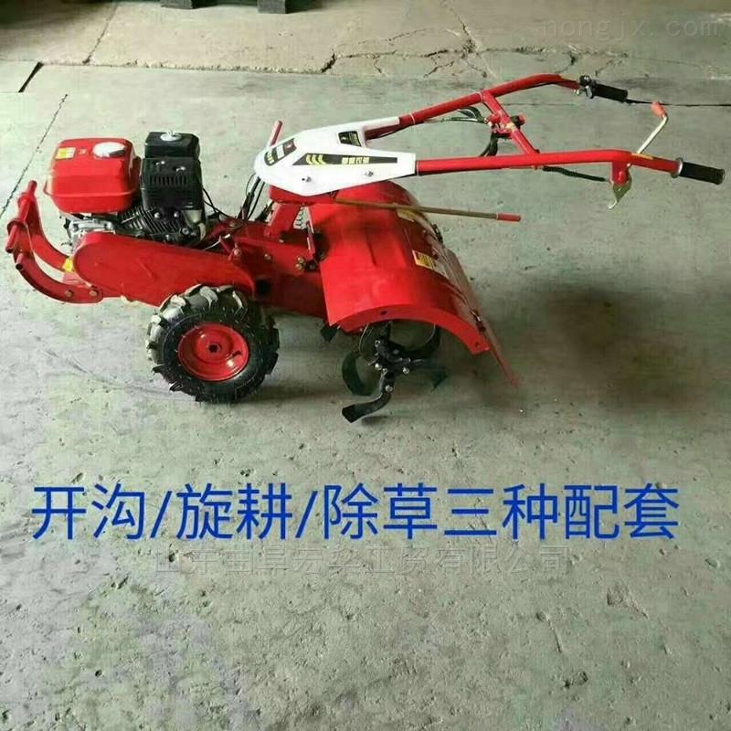 柴油8匹小型旋耕机 农用多功能微耕机