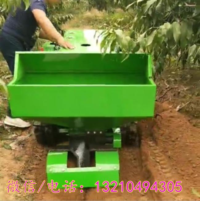 山地履带式微耕机 爬坡能力强开沟回填机
