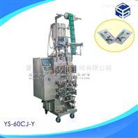 YS-60A 液体包装机