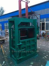 ZYD-40汕头废品垃圾液压式打包机立式手动捆扎