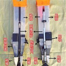zf-1小颗粒种子播种器 双筒人力点播机厂家