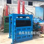 HX-DB20升油漆桶压扁机价格 液压打包机厂家