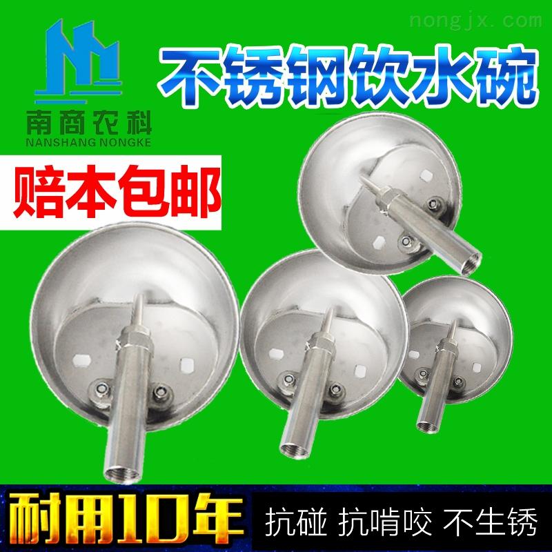 猪用饮水碗兽用不锈钢仔猪饮水槽自动饮水器