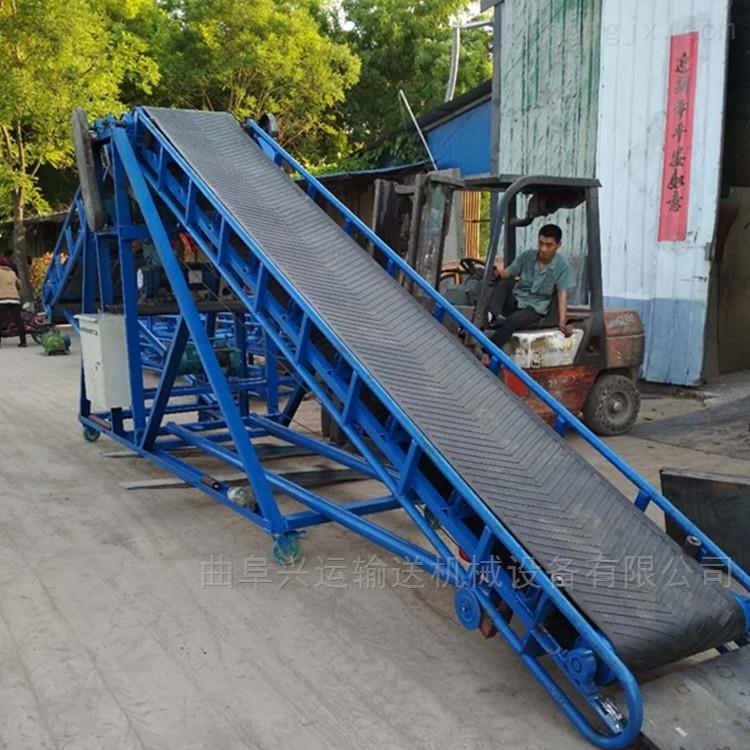 运输机不锈钢防腐 散包两用装车胶带输送机