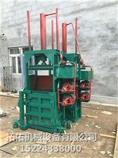 ZYD-10专业厂家艾叶液压打包机手动捆扎两相电