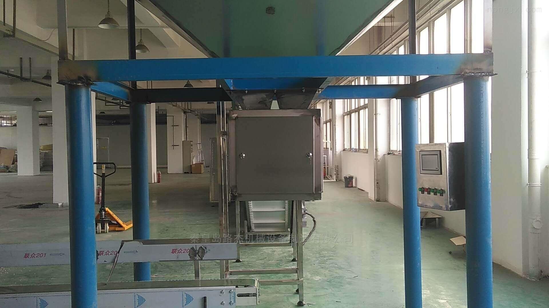双斗双速电子肥料加工机械定量包装机