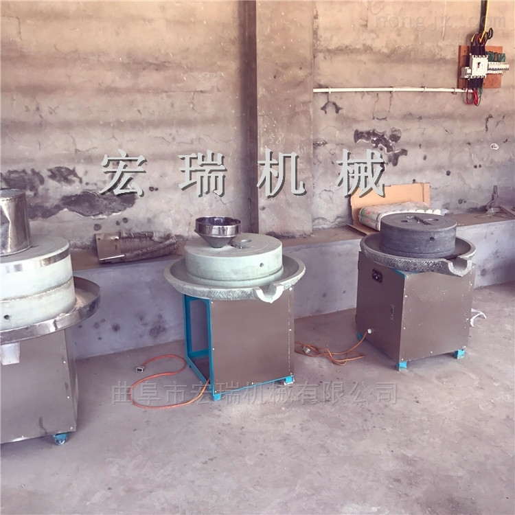 电动石磨豆腐机