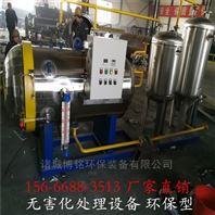病死猪 牛 羊无害化处理设备/高温湿化机