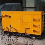 翰絲HS25KVA工程用20KW柴油發電機