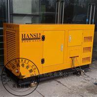 20KW三相柴油发电机