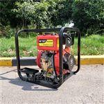 HS20HP翰絲2寸柴油高壓澆灌泵