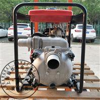 电启动3寸柴油泥浆泵HS30DMP-W