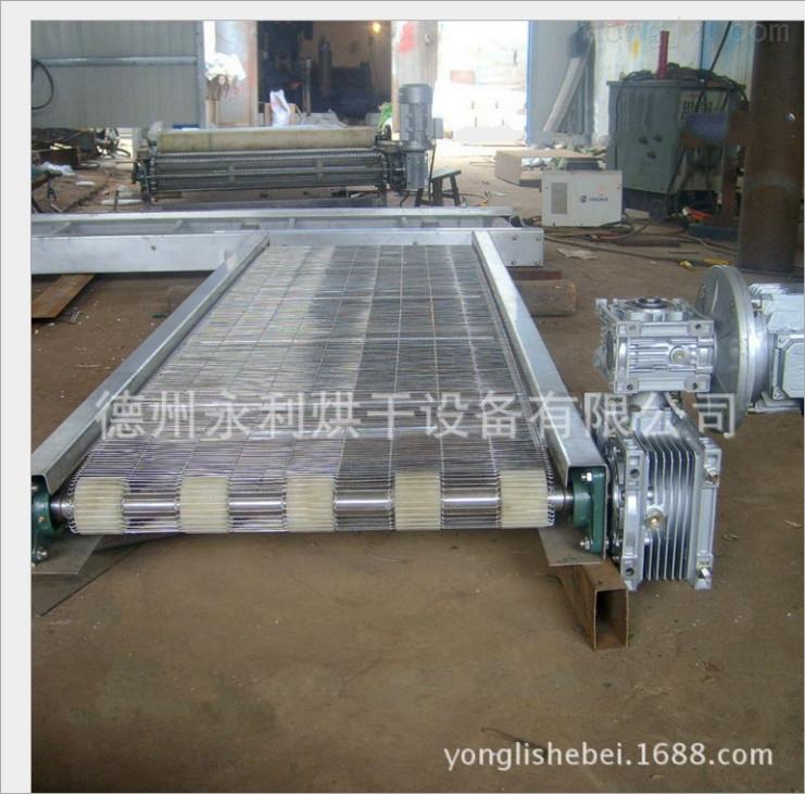 厂家定制网带输送机  流水线自动化输送设备