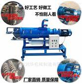 加长型固液分离机 多用途脱水机 螺旋挤压机