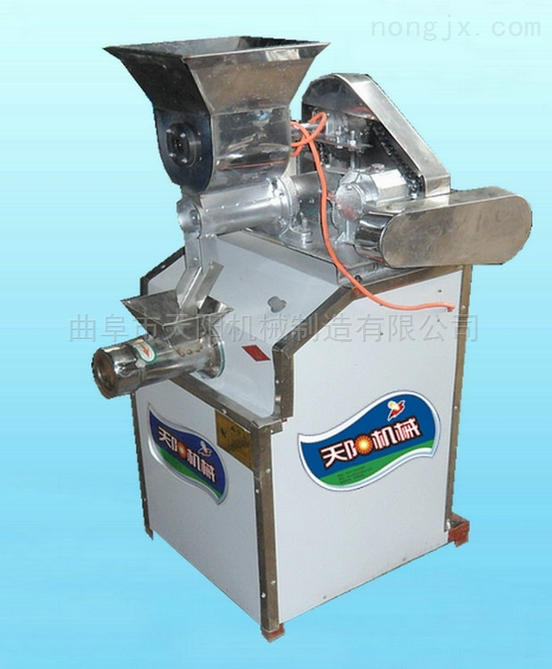 麻辣条机麻辣食品加工机械