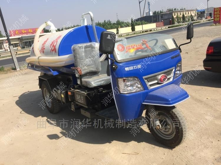 机动三轮吸粪车 质优价廉多用途抽粪车价格