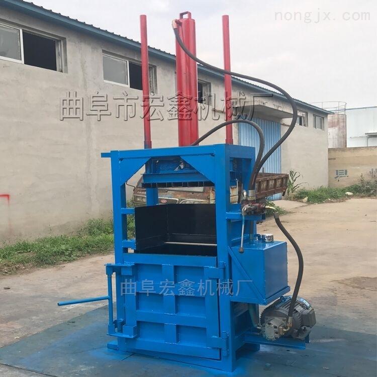 工厂边角料液压打包机  压缩体积打包机 木屑打包机厂家