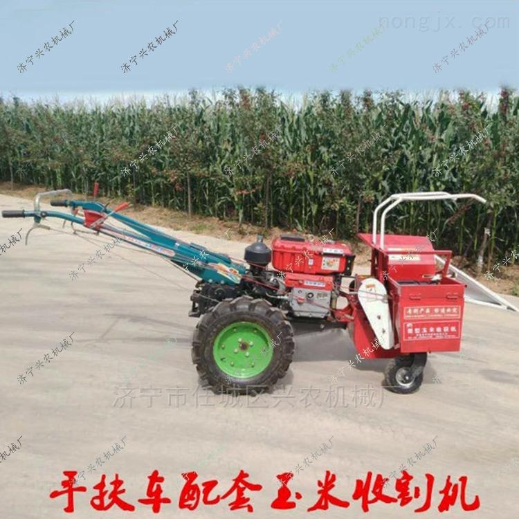 秸秆还田机农用小型自走式玉米收割机现货