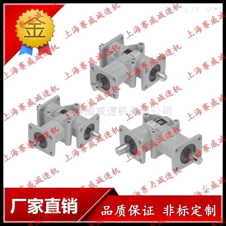 小型换向器ARA转角机ARA0/ARA1/ARA2/ARA4