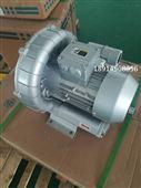 苏州贝雷克生产RT0.25KW超市水产增氧机