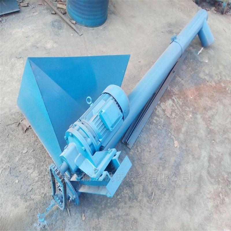 碎渣料管式提升机 装车用管式输送机