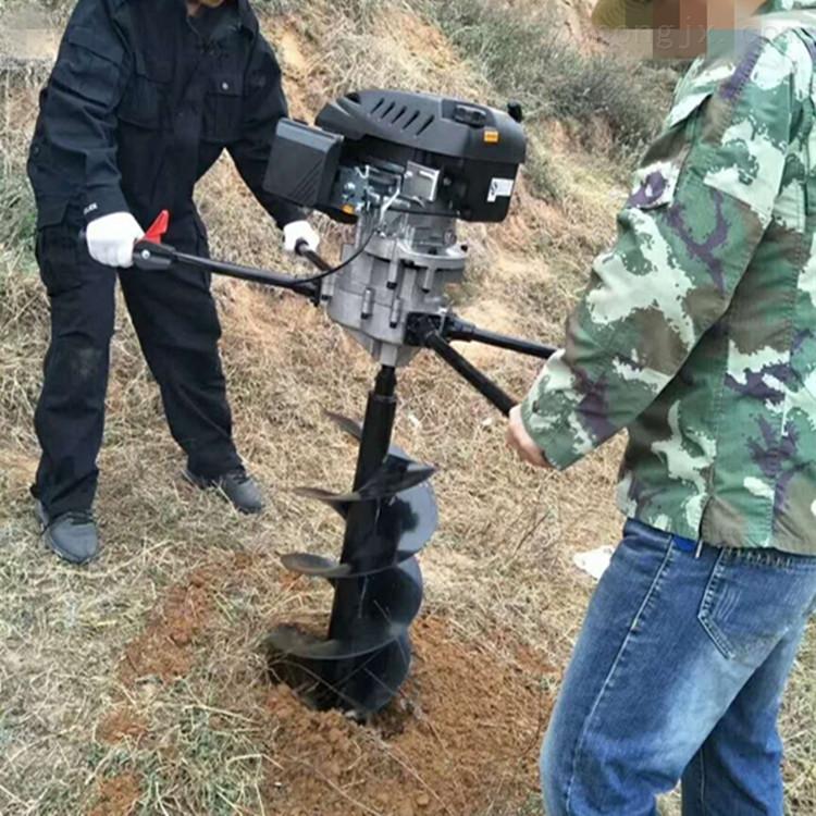 手提式鑽孔機 植樹機挖坑機
