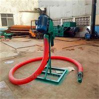 软管式抽粮机 自动装车软绞龙Lj1