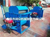 小型电动采毛豆机厂家 青毛豆角采摘机图片