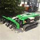 FX-KGJ履带式果园开沟施肥机自走果园管理机价格