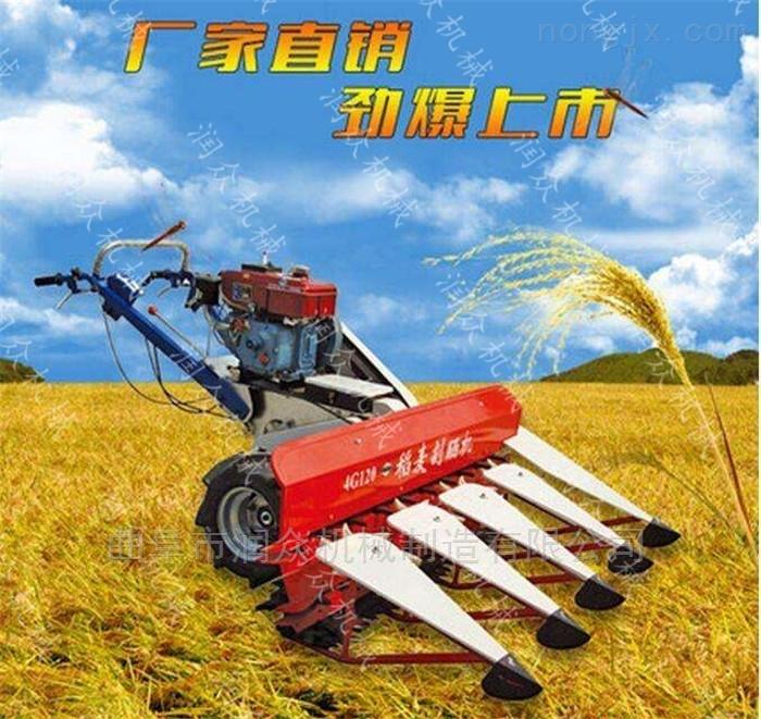 农用高杆作物收割机 小型单行大豆割晒机