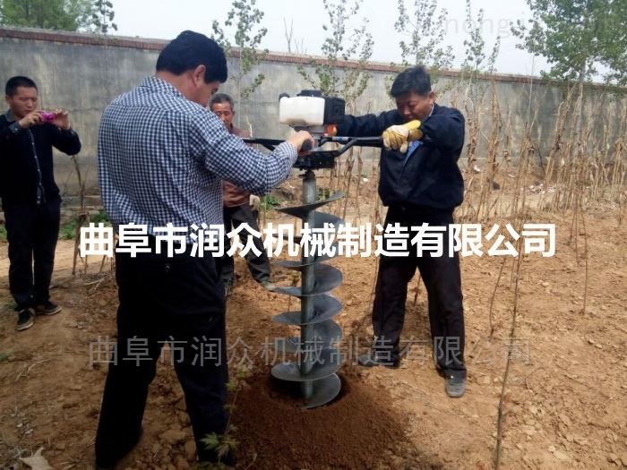 汽油小型打桩机 苗木种植施肥挖坑机厂家