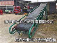 防滑皮带输送机 移动胶带传送机 运货皮带机
