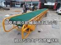 单卖皮带机厂家 石子厂装车皮带输送机