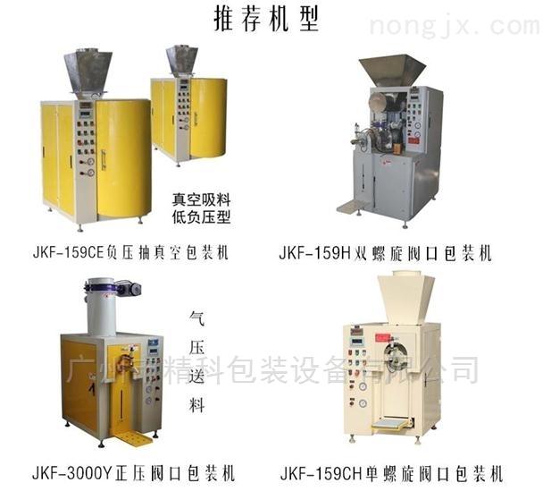 超细二氧化硅包装机包装机行