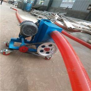 车载吸粮机价格  双驱软管抽粮机规格Lj1